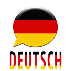 Alemão – Em breve